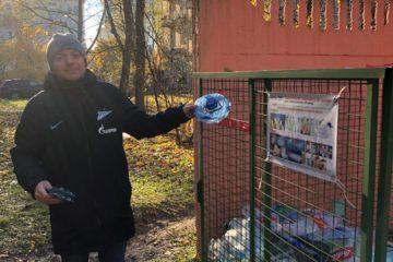 Happy alumni recycles plastic